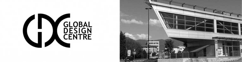 GDC-brunton-banner-1