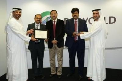 Excellence Award DP World